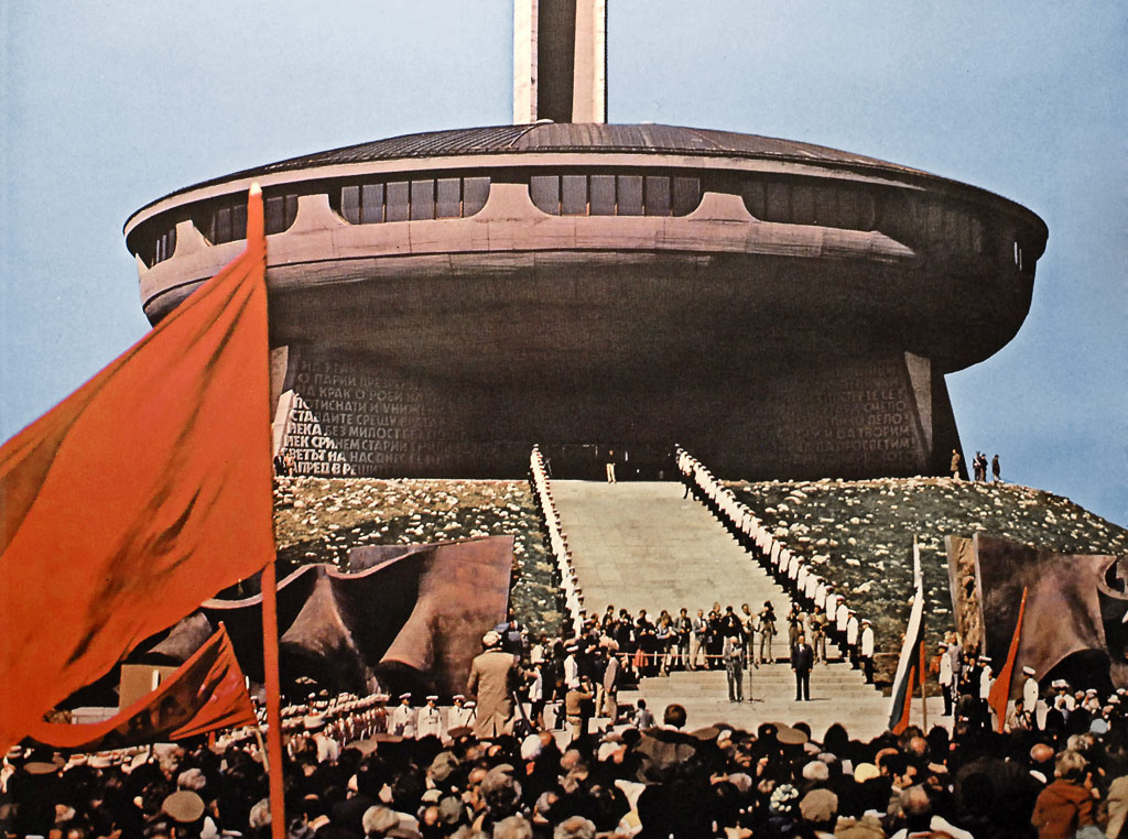 House-Monument-Bulgarian-Communist-Party-Buzludzha-Bulgaria-11_zpsoyzgox0n.jpg